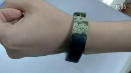 埃微I5智能运动手环翻腕亮屏演示