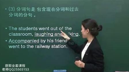 英语语法大全入门课 英语口语 零起点学英语
