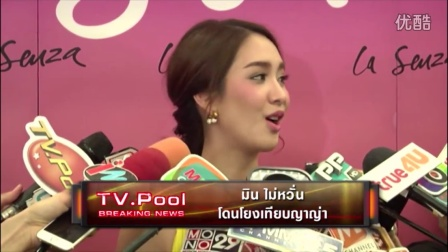 150709Min-Make'em Crush活动 TVpool BREAKING NEWS 报道