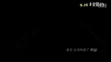【HD】赵薇-亲爱的小孩MV(官方完整版)_标清