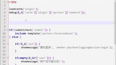 (15)Discuz插件后台功能文件编写