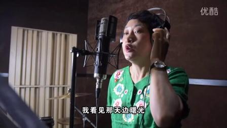 仙瞳影像-活动摄影摄像-企业歌曲MV摄制-《来吧,来吧》-123期力量之源