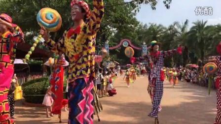 欢乐世界小丑节