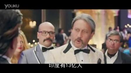 新年行动 新年行动 中文版预告片1 - Mtime时光网_0