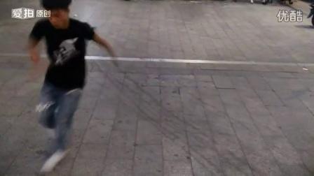 2K15炎炎夏日OrangE—PZS鬼步舞