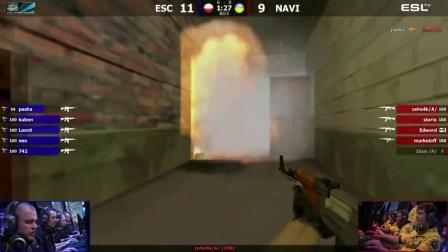 『CS1.6-比赛』Na'Vi vs. ESC @IEM6德国汉诺威总决赛2012(英语解说,完整162分钟现场实况,720P超清全网首发)