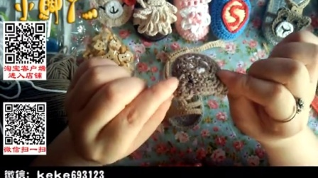 【小脚丫】(小花小熊搭扣凉鞋5)婴儿毛线鞋宝宝毛线编织鞋毛线编织教程编织款式大全