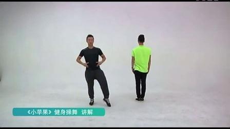 《小苹果》健身操舞爆红 老师全程教学视频