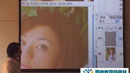 024李涛PS教程 photoshop 调色高级技巧 摄影后期图片调色 数码暗房 高手之路_高清