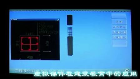 AR虚拟技术介绍