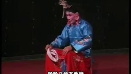 崇阳提琴戏《孟姜女》01
