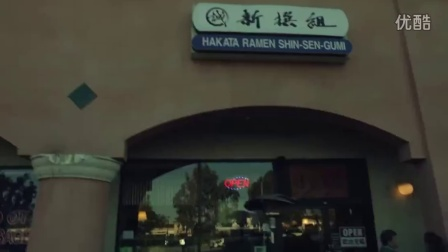 Garvey, Valley, Main, Huntington (MUSIC VIDEO) - Fung Brothers ft