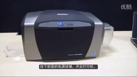 HIDGlobal_如何清洁DTC1250e证卡打印机_中文