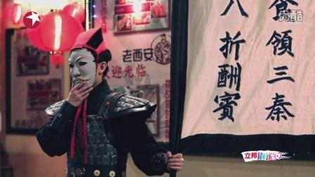 【杨洋】刷新3+7 何天泽剪辑,帅哥回眸