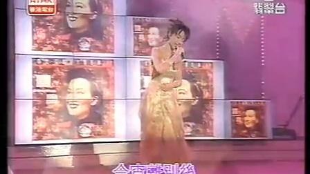 陳慧嫻-何日君再來-香港歲月演唱會