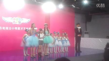 罗蔼琳-广东电视台移动频道小明星大舞台 2015-07-12 小经纪人