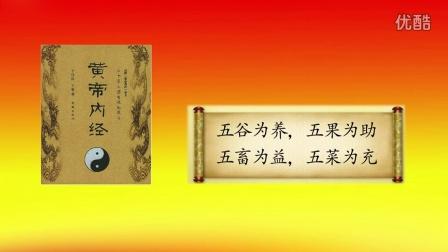 【鲁哥粗粮坊】广州鲁哥餐饮管理有限公司