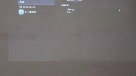 微型投影仪 便携式手机投影仪 家用投影仪 手机专用超小投影仪 移动影院 家庭影院 手机同屏互动
