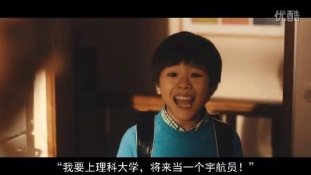 【TOPYS】早稻田学院奖:妈妈眼里的奇怪生物