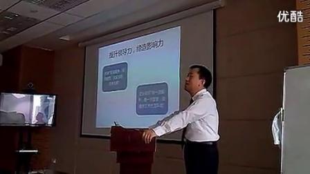 张晨老师物业管理培训视频