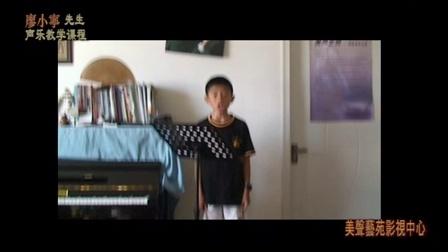 廖小宁声乐教学 艺术嗓音课程少儿声乐(英雄王二小) 01