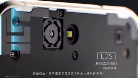 「E分钟」20150713:任天堂CEO岩田聪病逝,蓝魔手机MOS1发布