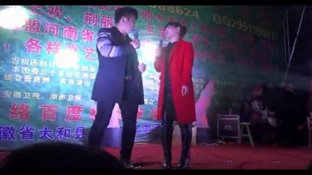 再次上传2014年腊月二十七日晚刘晓燕荆献顺宋天福在安徽省太和县郭庙乡的演出