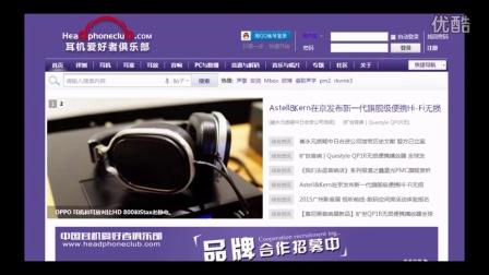 家电论坛宣传片