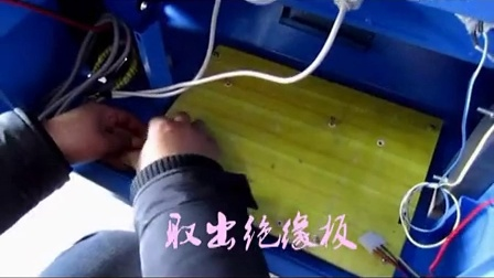 投币机箱安装方法_高清