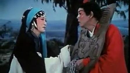 经典老电影-曲剧《卷席筒全集》1979年出品