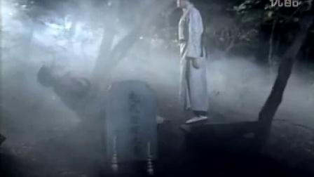 港台怀旧恐怖鬼片-飞尸经典版