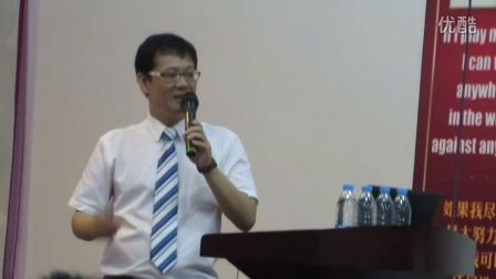李军老师--打造军人般的执行力(200多课)