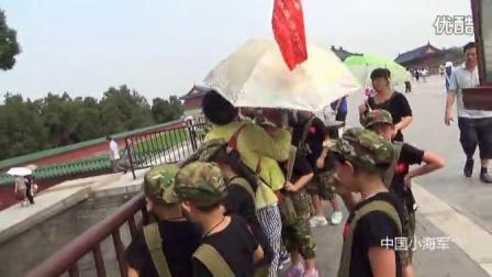 2015北京征途第三天
