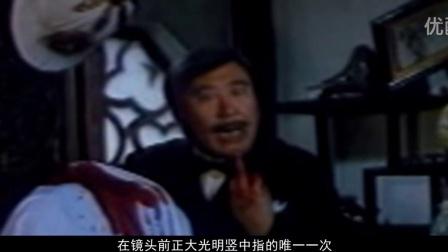 老湿评《福尔摩斯与中国女侠》新视觉影院