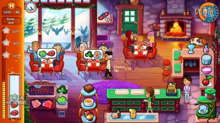 美味餐厅11第46关