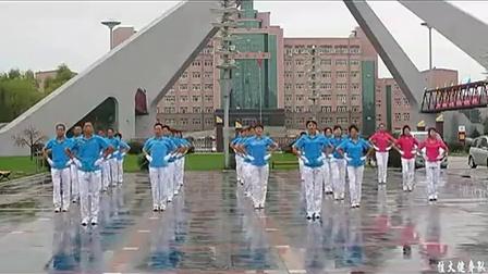 第二套  佳木斯快乐舞步健身操(清晰)完整版  佳木斯大学表演队_标清(1)
