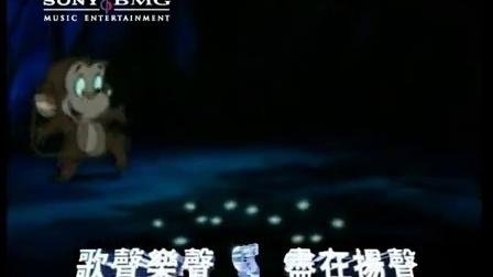 2015史上最牛翻唱模仿刘德华,它绝对没唱过这歌《跑调版》,宝莲灯主题曲