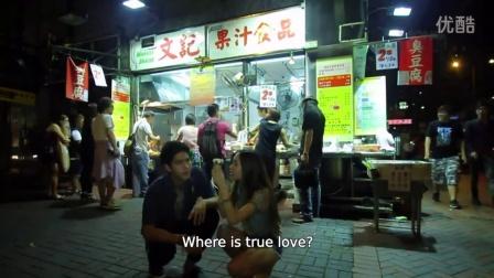 Seek True Love Watch This. [FULL HD]