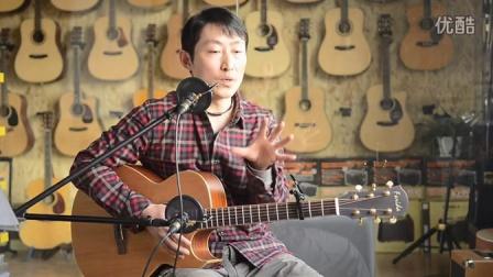 赛平吉他教学《民谣吉他教程十一》编曲分析-听海_超清
