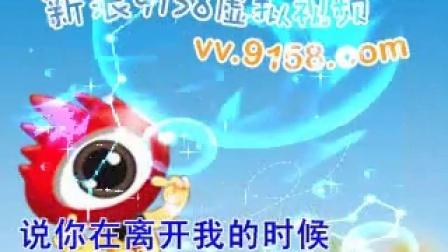 听海(演)07151820