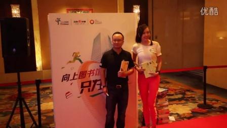 吉利汽车助力2015向上马拉松中国公开赛