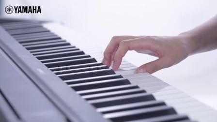 Yamaha 雅马哈电钢琴 P48 P-48 中国官方演示(1)[中国电子琴信息网]