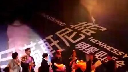 3.26深圳《月满轩尼诗》见面会 (3)