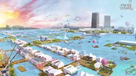 飛躍啟德」城市規劃設計概念國際比賽之水境樂園__傳承昨日,再現永恆