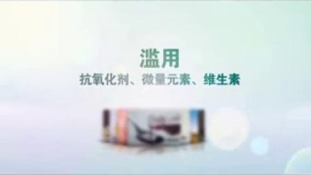 天津斯坦姆健康管理科技有限公司