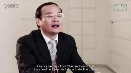 广东省东莞市市长袁宝成:全球可持续发展面临的挑战