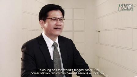 中华台北台中市市长林佳龙:台中市城市发展面临的挑战和应对对策