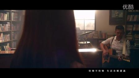 Dawen 王大文 [其實你已經知道/You Already Know My Heart] official 官方MV