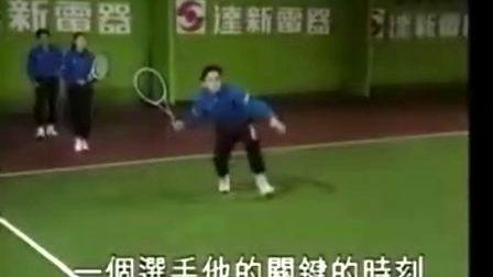 教你打网球 低截击法