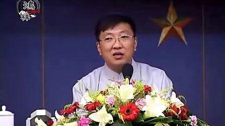 2009年陈大惠大连鸿祥传统文化弟子规讲座D-1